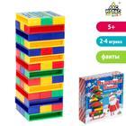 Настольная игра на реакцию и внимание «Падающая башня, Новогодние фанты»