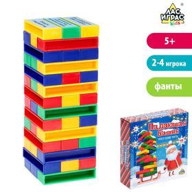 Настольная игра «Падающая башня, Новогодние фанты»,