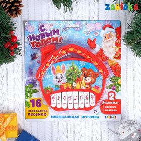 Пианино «Новогоднее настроение», цвет красный, звуковые эффекты, работает от батареек