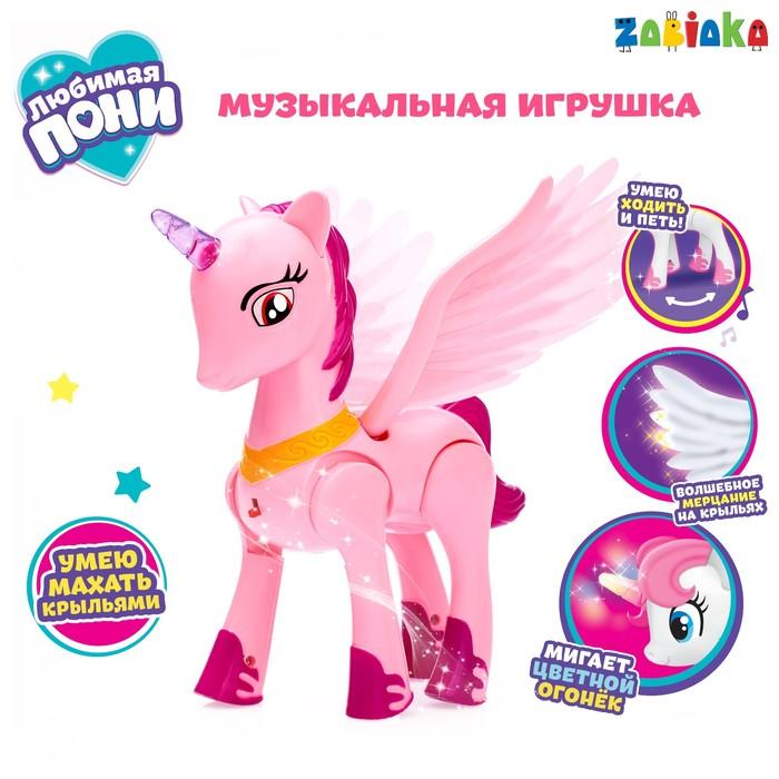Музыкальная игрушка «Единорог», ходит, световые и звуковые эффекты, цвета МИКС