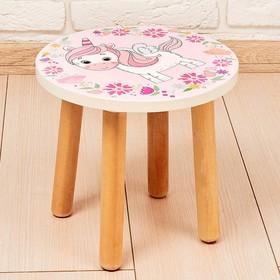 Подставка-стул «Единорог», деревянная круглая