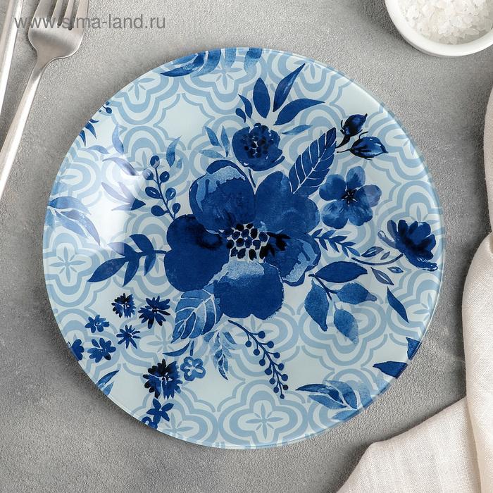 "Dessert plate ""Blue"" 20cm"