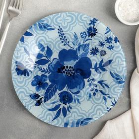 Тарелка обеденная Доляна «Синева», d=23 см