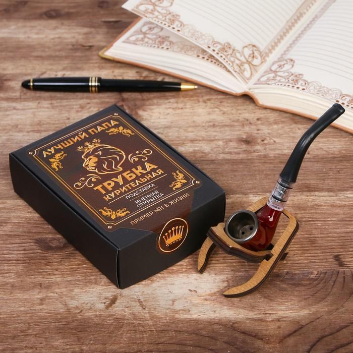 Подарочный набор с курительной трубкой «Лучший папа» - фото 25869319