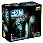 Настольная игра «Exit Квест: Зловещий особняк»