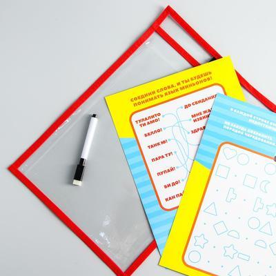 Folder with marker and tasks 3+