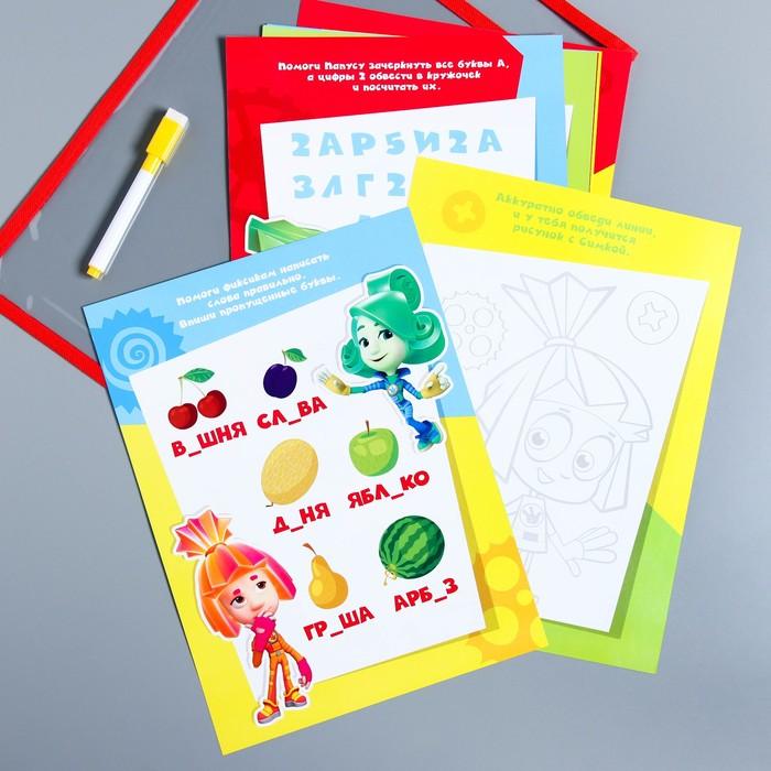 Развивающая игра «Пиши-стирай» в папке с карточками и маркером, ФИКСИКИ