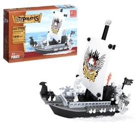 Конструктор «Пиратский катер», 129 деталей