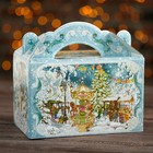 """Подарочная коробка """"Новогодняя Ярмарка"""", с игрой, 20 x 12 x 19 см"""