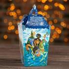 """Подарочная коробка, фонарик, """"С Рождеством"""", 11 х 11 х 21 см"""