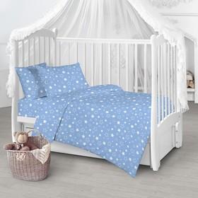 Детское постельное бельё «Звёзды», цвет голубой, 112х147см, 110х150см, 40х60 см 1 шт
