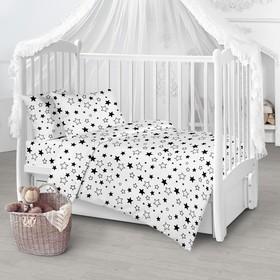 Детское постельное бельё «Звёзды», цвет чёрный, 112х147см, 110х150см, 40х60 см 1 шт