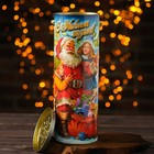 "Gift box, tube ""Santa with children"", 12 x 34.5 cm"