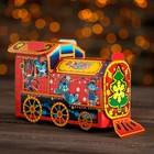 """Подарочная коробка """"Паровозик в красном"""", малый, 11 х 18 х 7,5 см"""