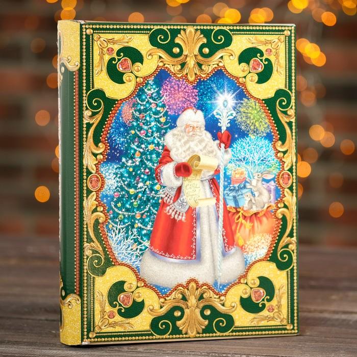 """Подарочная коробка """"Резиденция Деда Мороза"""", с анимацией, 21,5 x 7 x 29,5 см"""