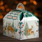 """Подарочная коробка """"Поздравление"""", с анимацией , 18,5 x 12,5 x 24,5 см"""