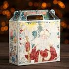 """Подарочная коробка """"Поздравление"""", с анимацией , 17,3 х 6,5 х 15 см"""