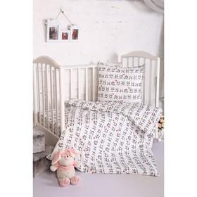 Детское постельное бельё BABY «Пандочки», 112х147 см, 110х150 см, 60х60 см