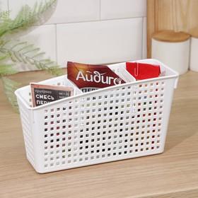 Органайзер с перегородками «Лофт», 24,5×9,5×14 см, цвет белый