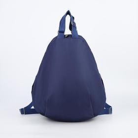 Рюкзак молодёжный, отдел на молнии, 2 боковых кармана, цвет синий