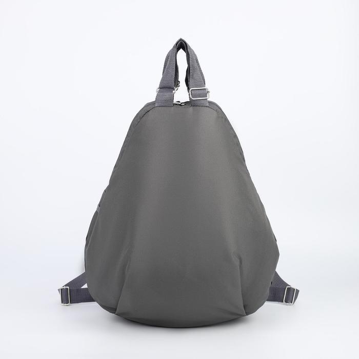 Рюкзак молодёжный, отдел на молнии, 2 боковых кармана, цвет серый