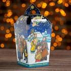 """Подарочная коробка, фонарик, """"Калядки"""", 11 х 11 х 21 см"""