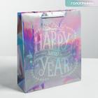 Пакет голографический вертикальный Happy New Year, M 26 x 30 × 9 см