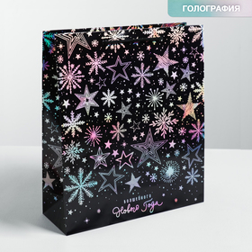 """Package gift holography vertical """"Magical New Year"""", M 26 x 30 x 9 cm"""