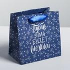 Пакет крафтовый квадратный «Пусть зима будет снежной!», 14 × 14 × 9 см