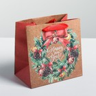 Пакет крафтовый квадратный «С Новым годом», 14 × 14 × 9 см