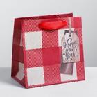 Пакет крафтовый квадратный «С Новым годом!», 14 × 14 × 9 см