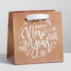 Пакет крафтовый квадратный «Новогодний подарок», 14 × 14 × 9 см