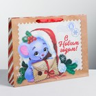 Пакет крафтовый вертикальный «Новогодняя почта», L 40 × 31 × 9 см