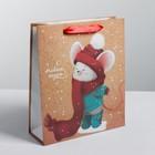 Пакет крафтовый вертикальный «Новый год принесёт радость», ML 23 × 27 × 8 см