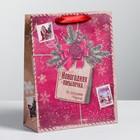 Пакет крафтовый вертикальный «Новогодняя посылочка от Дедушки Мороза», MS 18 × 23 × 8 см