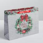 Пакет крафтовый горизонтальный «Спешу поздравить с Новым годом», ML 23 × 18 × 8 см