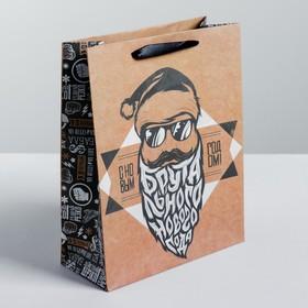 Пакет крафтовый вертикальный «Брутального года», MS 18 × 23 × 8 см