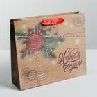 Пакет крафтовый горизонтальный «Поздравляю!», ML 27 × 23 × 8 см