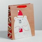 Пакет крафтовый вертикальный «Подарок для тебя!», MS 18 × 23 × 8 см