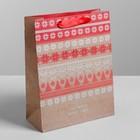 Пакет крафтовый вертикальный «Счастливого Нового года!», MS 18 × 23 × 8 см
