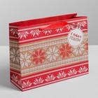 Пакет крафтовый горизонтальный «Уютного Нового года», MS 23 × 18 × 8 см