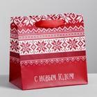 Пакет ламинированный квадратный «Уютного года», 14 х 14 х 9см