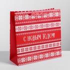 Пакет ламинированный квадратный «Уютного года», 30 х 30 х 12см