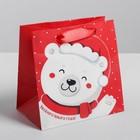 Пакет ламинированный квадратный «Веселого праздника!», 14 х 14 х 9см