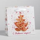 Пакет ламинированный квадратный «Снежного Нового года!», 14 х 14 х 9см