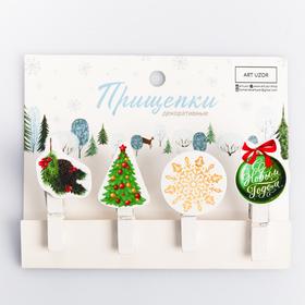 Набор декоративных прищепок «Новогоднее настроение», 12 × 9.7 см