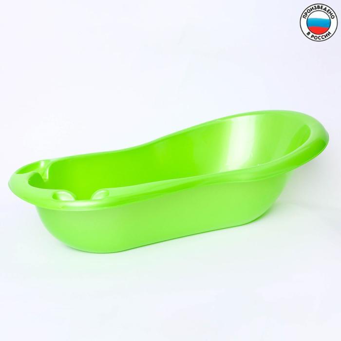 Ванна детская, цвет салатовый перламутровый