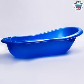 Ванночка для купания с картинками,цвет синий перламутровый
