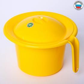Горшок детский 'Кроха' с крышкой, цвет желтый Ош