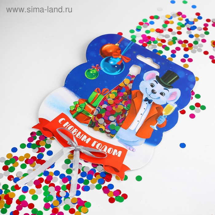 "Festive confetti ""Gentleman"" colorful kruglyashi 14 grams"